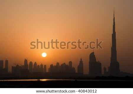 Dubai Skyline Showing Burj Dubai - stock photo