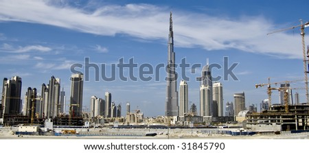 Dubai skyline with Burj Khalifa - stock photo