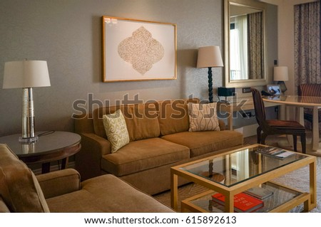 Dubai Hotel Interior Stock Images Royalty Free Images Vectors