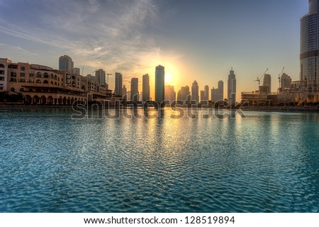 Dubai ,UAE - stock photo