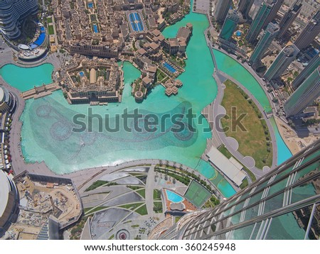 DUBAI, UAE - APRIL 27: Downtown Burj Dubai April 27, 2014 in Dubai, United Arab Emirates. Dubai is biggest city of UAE and one of the most important financial centers of the Middle East economy