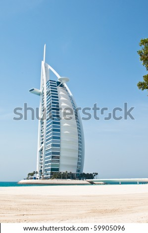 Burj al arab hotel stock images royalty free images for Sail shaped hotel dubai