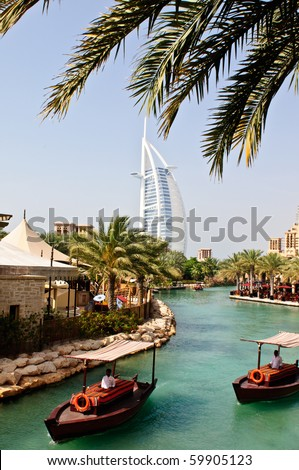 7 star hotel stock images royalty free images vectors for Sail shaped hotel dubai