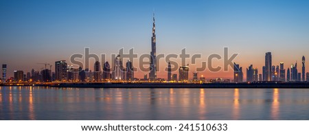 Dubai, UAE - August 05, 2014: Dubai Skyline while the sunset in Dubai on  August 05, 2014 in the United Arab Emirates.