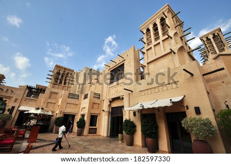 DUBAI, UAE - CIRCA JANUARY 2014: View of the Souk Madinat Jumeirah.Madinat Jumeirah encompasses two hotels and clusters of 29 traditional Arabic houses.  - stock photo
