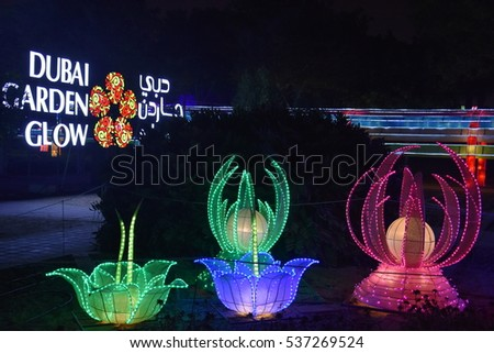 DUBAI, UAE - DEC 8: Dubai Garden Glow in Dubai, UAE, as seen on Dec 8, 2016. It is spread across 40 acres, with 32 installations made by 150 artists in ?200,000 man hours.
