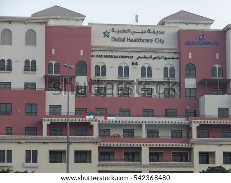 DUBAI, UAE - DEC 8: Dubai Healthcare City (DHCC) in Dubai, UAE, as seen on Dec 8, 2016. DHCC was launched in 2002 by His Highness Sheikh Mohammed Bin Rashid Al Maktoum.