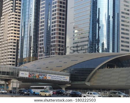 DUBAI, UAE - FEB 11: Dubai Metro Station in the UAE, on Feb 11, 2014. It is a driverless network. Guinness World Records declared it the worlds longest fully automated metro network.
