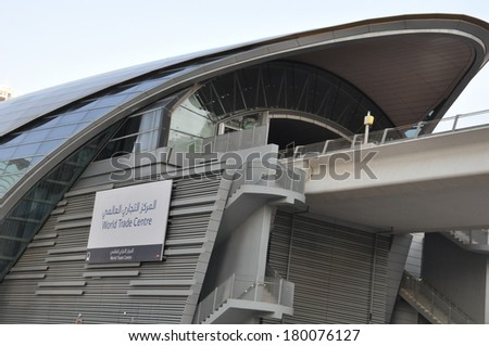 DUBAI, UAE - FEB 11: Dubai World Trade Centre Metro Station in UAE, on Feb 11, 2014. It is a driverless network. Guinness World Records declared it the worlds longest fully automated metro network.