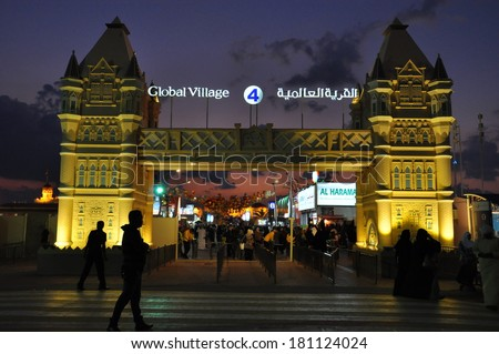 DUBAI, UAE - FEB 12: Global Village in Dubai, UAE, as seen on Feb 12, 2014. The Global Village is claimed to be the world's largest tourism, leisure and entertainment project. - stock photo