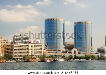DUBAI, UAE - FEB 3: Highrise Office Buildings at Dubai Creek. February 3, 2009 in Dubai, United Arab Emirates - stock photo