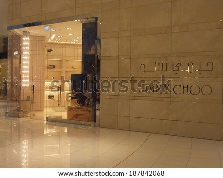 DUBAI, UAE - FEB 16: Jimmy Choo store at Dubai Mall in the UAE, on Feb 16, 2014,. Dubai Mall is the worlds largest shopping mall based on total area and 6th largest by gross leasable area.