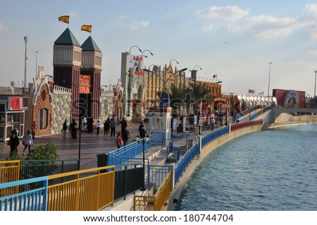 DUBAI, UAE - FEB 12: Pavilions at Global Village in Dubai, UAE, as seen on Feb 12, 2014. The Global Village is claimed to be the world's largest tourism, leisure and entertainment project. - stock photo