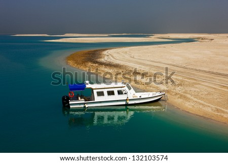 DUBAI, UAE - FEB 20: The World Islands in Dubai on Feb 20, 2010 in Dubai. The World Islands in Dubai is synonymous with the economic crash of 2009, no significant project has been built there since. - stock photo