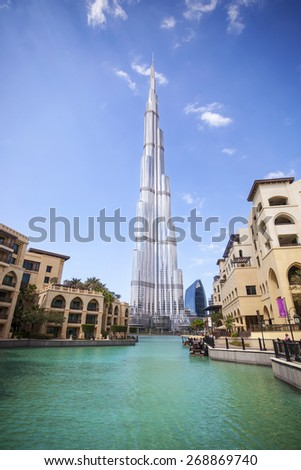 DUBAI, UAE - FEBRUARY 24 - Burj Khalifa, the highest building in the world, 829.8 m tall. Picture taken on February 24, 2015. - stock photo