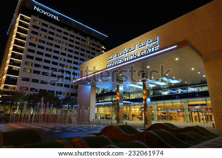 DUBAI, UAE - JAN 18: Dubai Convention Gate and Novotel.  January 18, 2012 in Dubai, United Arab Emirates