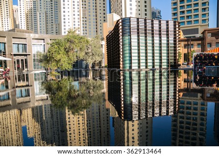 DUBAI, UAE - JANUARY 15: A view of Jumeirah Beach Residence (JBR) on January 15, 2016 in Dubai, United Arab Emirates. JBR is the largest single phase residential development in the world .
