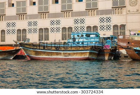 DUBAI, UAE-JANUARY 20: Traditional Abra ferries on January 20, 2014 in Dubai, UAE. Shipbuilding technology is unchanged from the 18th century.