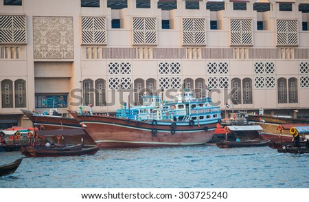 DUBAI, UAE-JANUARY 18: Traditional Abra ferries on January 18, 2014 in Dubai, UAE. Shipbuilding technology is unchanged from the 18th century.