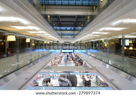 DUBAI, UAE - MARCH 31, 2015: Emirates first class lounge. Dubai International Airport is an international airport serving Dubai. It is a major airline hub in the Middle East - stock photo