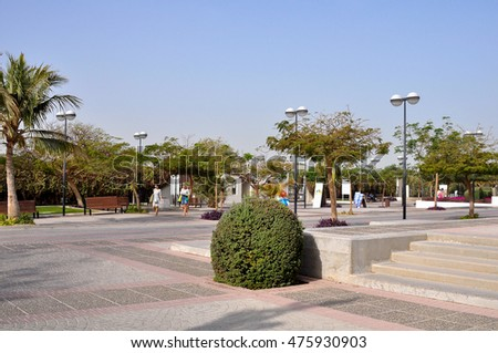 DUBAI,UAE - MARCH 13,2012:the Territory of al Mamzar Park