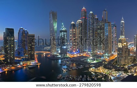 DUBAI, UAE - May 15 : A skyline view of Dubai Marina showing the Marina and JBR on May 15, 2015 in Dubai, UAE. Dubai Marina is an artificial 3 km canal carved along the Persian Gulf shoreline - stock photo