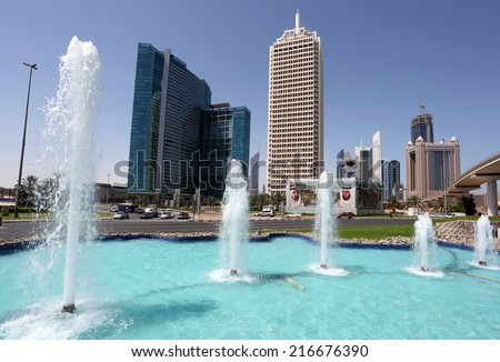 DUBAI, UAE - MAY 27: Fountain at the Dubai World Trade Centre. May 27, 2011 in Dubai, United Arab Emirates  - stock photo