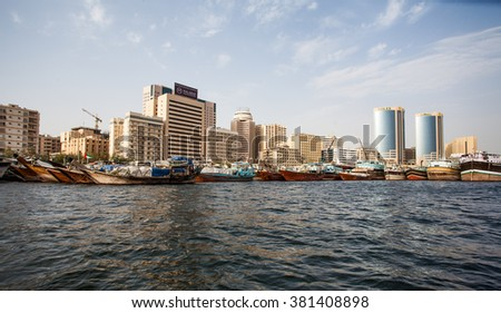 DUBAI, UAE-MAY17: Traditional Abra ferries on May 17, 2015 in Dubai, UAE. Shipbuilding technology is unchanged from the 18th century.