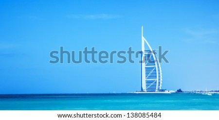 DUBAI, UAE - NOV 21: Burj Al Arab is 321m, second tallest hotel in the world, luxury hotel stands on an artificial island, November 21,2009 Jumeirah beach, Dubai, United Arab Emirates - stock photo