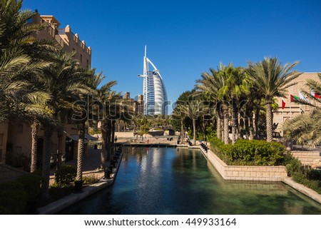 "DUBAI, UAE- NOVEMBER 7: A general view of the world's first seven stars luxury hotel Burj Al Arab ""Tower of the Arabs"" on November 7, 2013 in Dubai. Also known as ""Arab Sail"""
