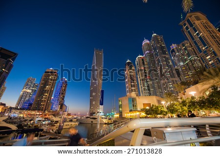 DUBAI, UAE - November 30, 2013: A skyline view of Dubai Marina showing the Marina  - stock photo