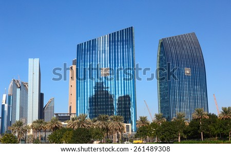 DUBAI, UAE - NOVEMBER 13, 2013: General view of the central area of the city - stock photo
