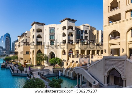 DUBAI, UAE - NOVEMBER 13, 2013: General view of the central area of the city