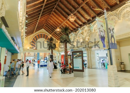 DUBAI, UAE-NOVEMBER 02: Interior IBN Battuta Mall store on November 02, 2013. Each salesroom is decorated in the style of different countries.