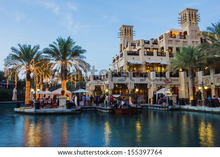 DUBAI, UAE - NOVEMBER 15: Night view of Madinat Jumeirah hotel, on November 15, 2012, Dubai, UAE. Madinat Jumeirah - luxury 5 star hotel with own artificial canals and boats.