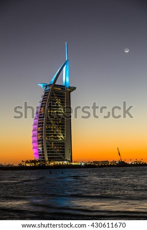 DUBAI, UAE - NOVEMBER 24:  Seven stars luxury hotel Burj Al Arab, November 24, 2015 in Dubai, United Arab Emirates