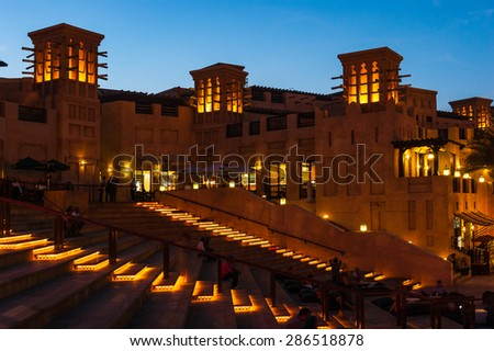 DUBAI, UAE - NOVEMBER 15: View of the  Souk Madinat Jumeirah.Madinat Jumeirah encompasses two hotels and clusters of 29 traditional Arabic houses. Nov 15, 2012 in Dubai