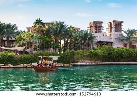 DUBAI, UAE - NOVEMBER 15: View of the  Souk Madinat Jumeirah. Nov 15, 2012 in Dubai - stock photo