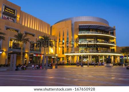 DUBAI, UAE - NOVEMBER 13: World's largest shopping mall based on total area and sixth largest by gross leasable area, November 13, 2013 in Dubai, UAE - stock photo