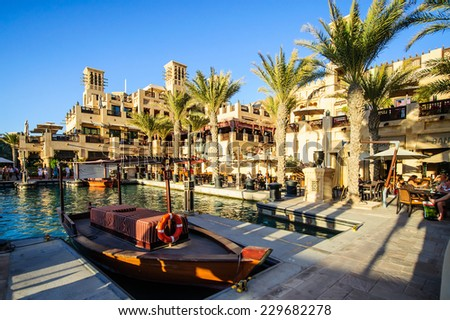 DUBAI, UAE -OCTOBER 10: Views of Madinat Jumeirah hotel, on October 10, 2014, Dubai, UAE. Madinat Jumeirah - luxury 5 star hotel with own artificial canals and boats.