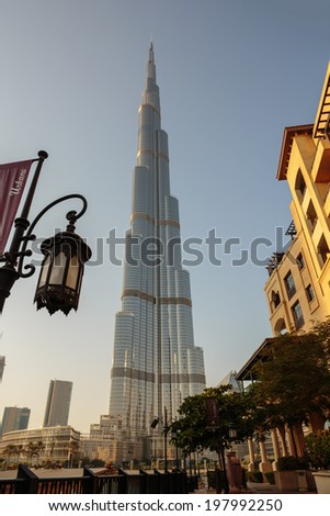 DUBAI, UAE - OCTOER 31: Night view of Burj Khalifa on October 31, 2013 in Dubai, UAE. Burj Khalifa is currently the tallest building in the world, at 829.84 m. - stock photo