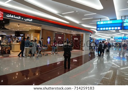 DUBAI, UAE - SEPTEMBER 4 2017 - Dubai Airport is the primary international airport serving Dubai, United Arab Emirates and is the world's busiest airport by international passenger traffic