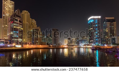 DUBAI, UAE: Skyscrapers of Dubai Marina on September 29, 2014 in Dubai, UAE