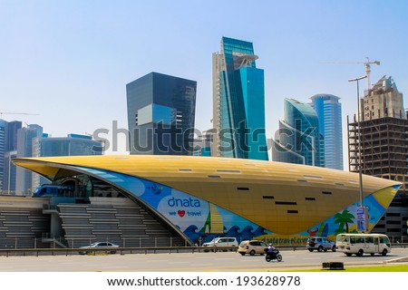 DUBAI, UNITED ARAB EMIRATES - April 2, 2013 -  Business Bay Metro Station alongside Sheikh Zayed Road in Dubai - stock photo