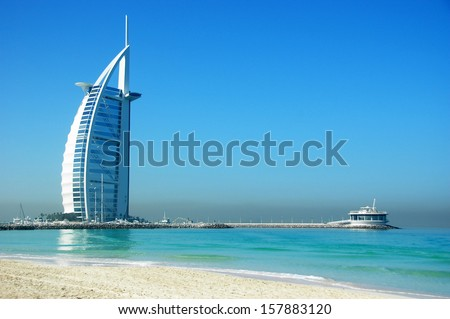 DUBAI, UNITED ARAB EMIRATES - FEBRUARY 19 2008 : Burj Al Arab, One of the most famous landmark of  United Arab Emirates. Picture taken on February 19, 2008. - stock photo