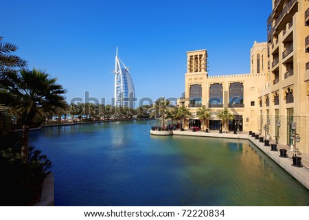 DUBAI, UNITED ARAB EMIRATES - FEBRUARY 18: The sail shaped Burj al Arab Hotel taken February 18 , 2011 in Dubai. The hotel is classed as a luxury hotel, and is the second tallest hotel in the world. - stock photo