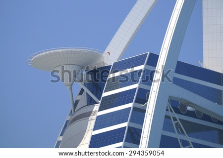 DUBAI, UNITED ARAB EMIRATES - 16 JUNE  2015  :Detail of the  Burj Al Arab, One of the most famous landmark of United Arab Emirates. Picture taken on June  2015.    - stock photo