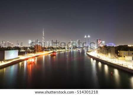 Dubai, United Arab Emirates - November 9, 2016 - Grand Opening of the Dubai Water Canal which links Dubai Creek to Jumeirah Beach weaving through Deira, Downtown Dubai and Safa Park.