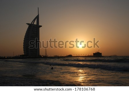 DUBAI, UNITED ARAB EMIRATES - NOVEMBER 3: The famous Burj Al Arab Hotel november 3, 2011 in Dubai, United Arab Emirates. This is one of the most expensive hotels in the world. - stock photo