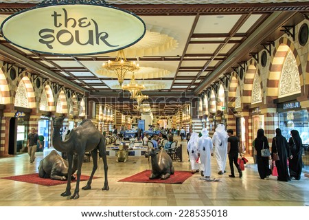 Dubai, United Arab Emirates - October 11,2014: The Gold Souq in Dubai Mall, world's largest shopping mall based on total area - stock photo